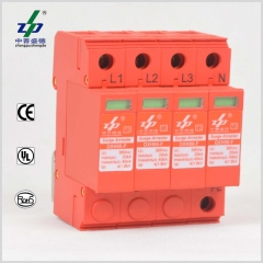 AC 220V 4P Three Phase Surge Protection Device