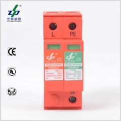 AC 220V 2P N-PE Single Phase Surge Protection Device