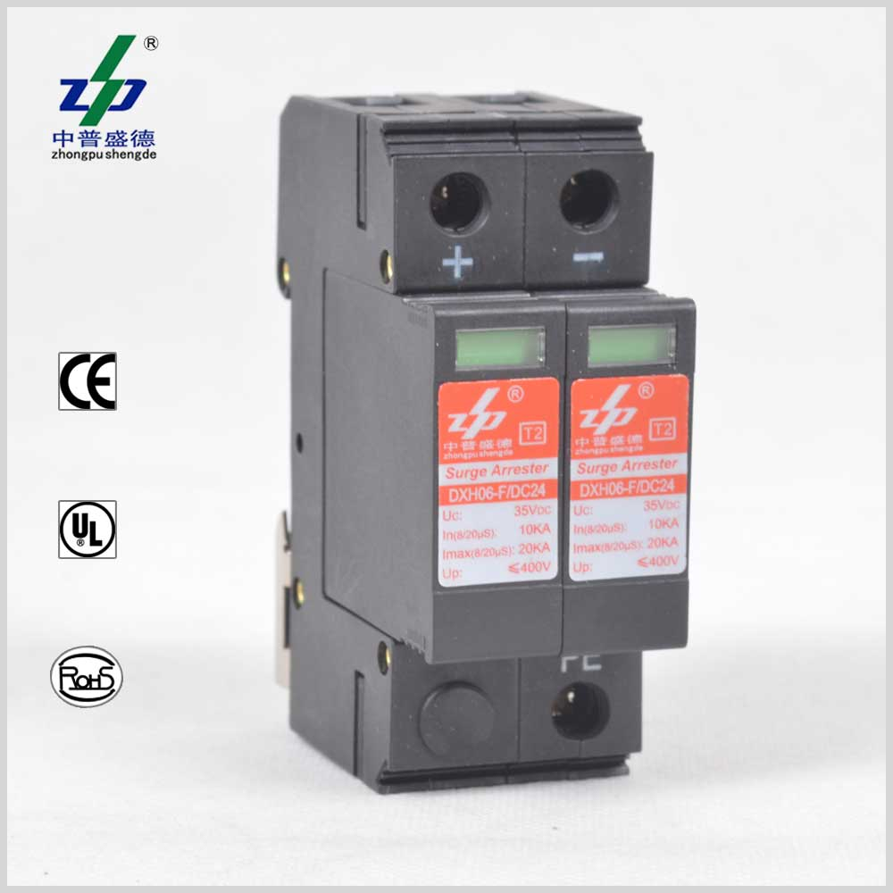 Surge Protection Device,SPD,DC SPD,24V surge protection,20kA Surge ...