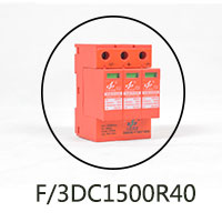 1500V Surge Protection Device